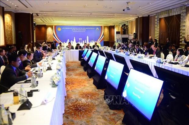 国会副主席汪周刘出席东盟议会联盟大会与东盟领导人会议 hinh anh 1