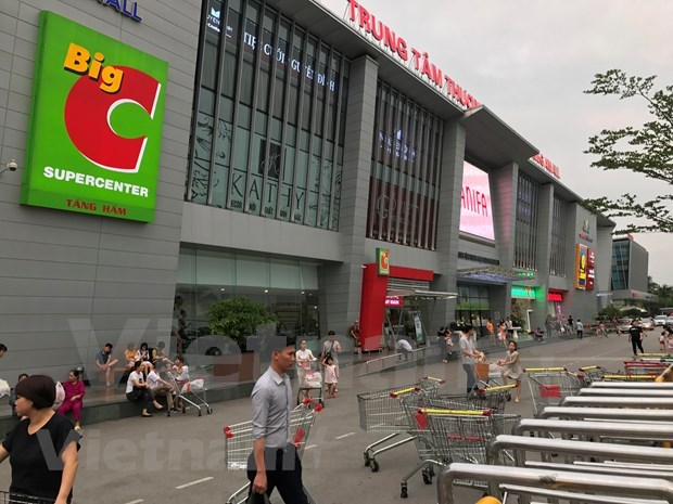 越南零售市场继续吸引外国投资商的眼球 hinh anh 1