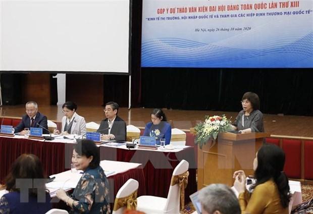 越共十三大文件草案意见征求:增强对妇女经济赋权 hinh anh 1