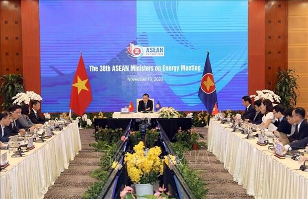 第38届东盟能源部长会议:促进能源转型 走向可持续发展 hinh anh 1
