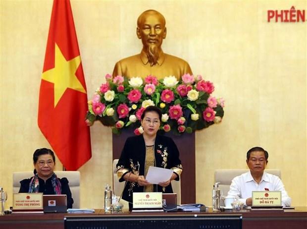 越南国会常委会第37次会议今日拉开序幕 hinh anh 2