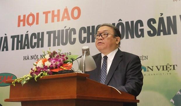 CPTPP:越南农产品迎来的机遇和挑战 hinh anh 1