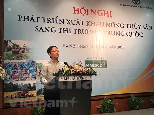 越南各有关部门携手推动农产品和水产品对中国出口 hinh anh 1