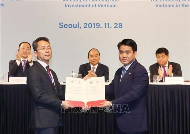 韩国迎来对河内的投资浪潮 hinh anh 1
