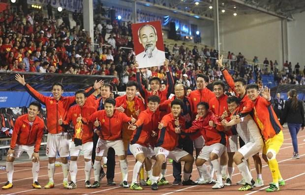 第30届东南亚运动会闭幕 越南体育代表团在奖牌榜上位居第二 hinh anh 1