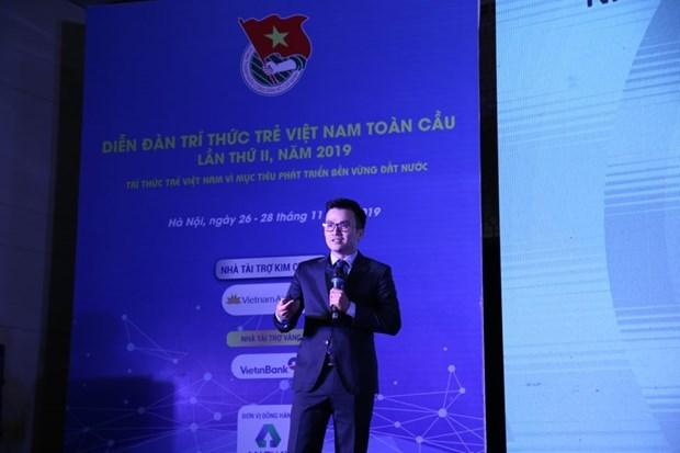 在越南和全球发展新冠肺炎疫情预警系统 hinh anh 2