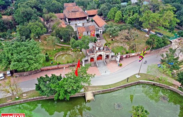 古螺城——首都河内有趣的旅游景点 hinh anh 1