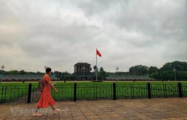 越南整个旅游业协力抗击新冠肺炎疫情 hinh anh 2