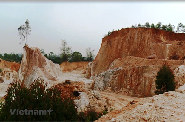 加强对国家矿产储量管理 促进地面上投资项目的发展 hinh anh 2