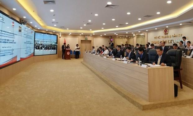 吸引日本企业对越南投资 hinh anh 1