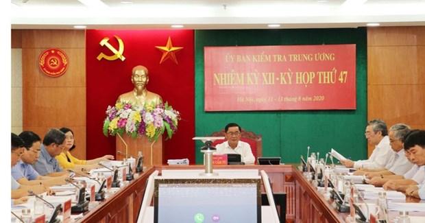 越共中央检查委员会第47次会议:对第四军两名中将给予警告处分 hinh anh 1