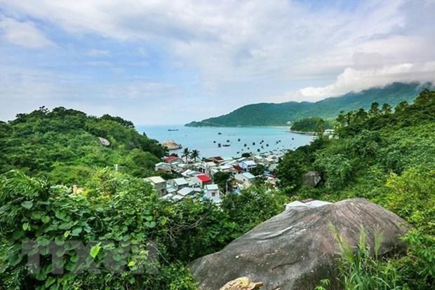 越南生物圈保护区管理和保护方向 hinh anh 1