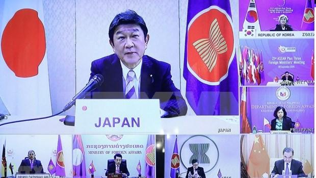 AMM 53日本承诺为东盟抗击新冠肺炎疫情提供100万美元的援助 hinh anh 1