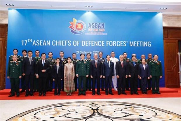 ASEAN 2020:提升军事合作现有机制的效率 hinh anh 2
