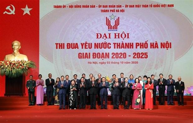 政府总理阮春福:河内市继续发扬团结和改革创新传统 为建设文明和现代的首都做出努力 hinh anh 2