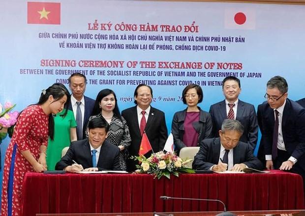 日本向越南提供5000亿越盾的无偿援助 hinh anh 1