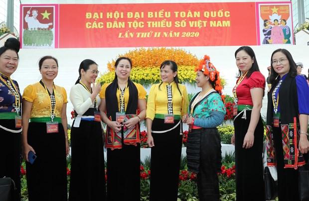 少数民族代表大会:平等、团结共同发展 hinh anh 2