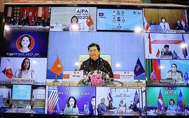 """第十四届国会:改革创新 迈向""""电子国会""""的烙印 hinh anh 2"""