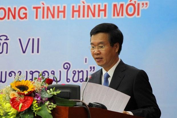 越南共产党与老挝人民革命党第七次理论研讨会开幕 hinh anh 1