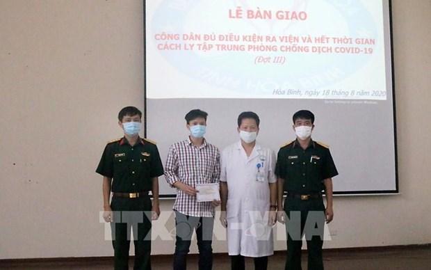 在和平省接受治疗的一例新冠肺炎确诊病例治愈出院 hinh anh 1