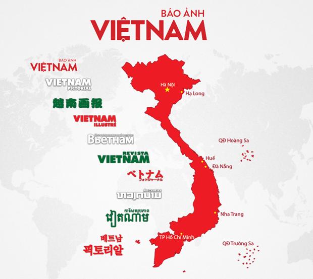 越通社——国家领先的多媒体新闻通讯社 hinh anh 3