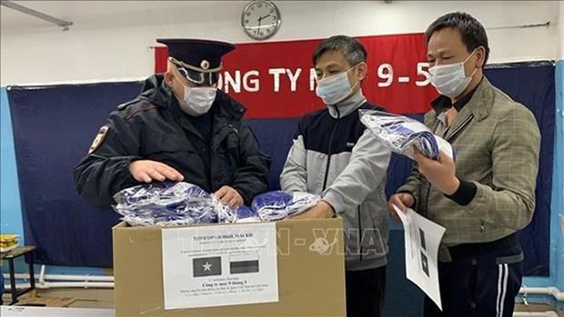 越南与世界各国携手合作抗击新冠肺炎疫情 hinh anh 3