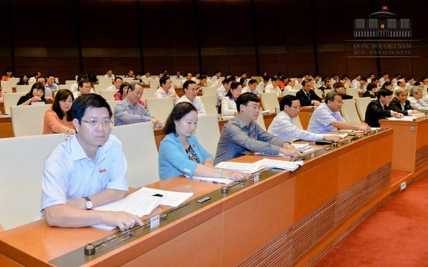 越南第十四届国会第二次会议发表第二十四号公报 hinh anh 1