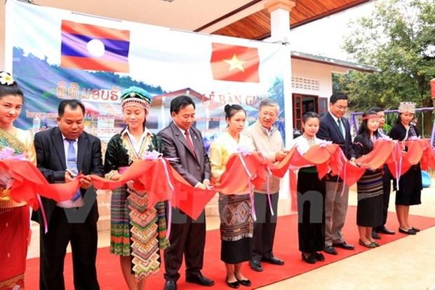 越老友好协会在太原省举行集会 纪念老挝成立41周年 hinh anh 1