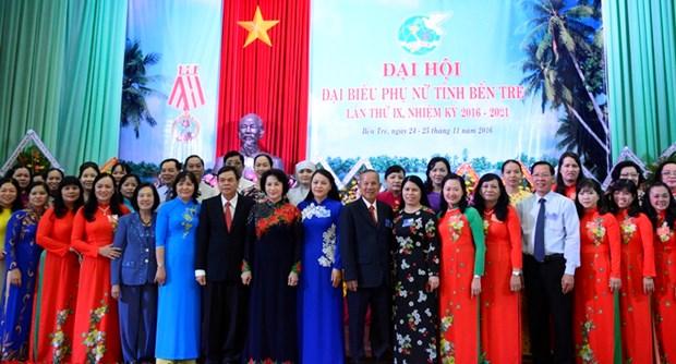 越南国会主席阮氏金银:槟椥省妇女应积极发扬同起运动精神 hinh anh 2