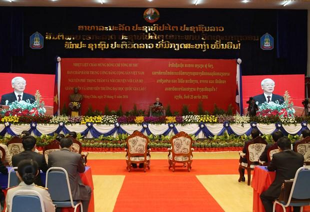 越共中央总书记阮富仲在老挝国家大学发表重要讲话 hinh anh 2