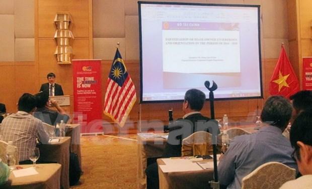 马来西亚企业瞄准越南投资市场 hinh anh 1