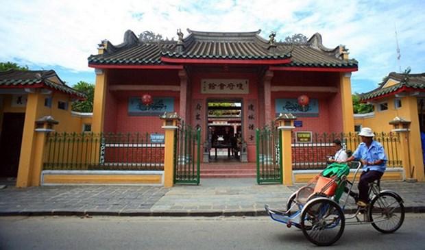 海南会馆被列入会安古市旅游项目的参观景点名录 hinh anh 1
