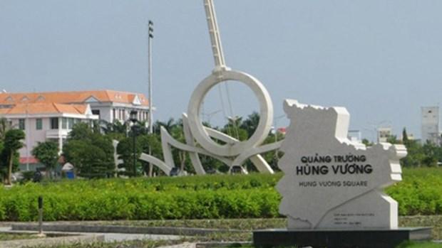 越南福寿省投资发展旅游基础设施 hinh anh 1