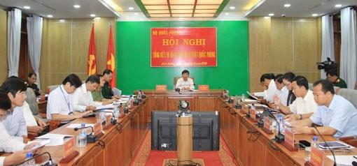 越南《国防法》10年执行情况总结视频会议在河内举行 hinh anh 1