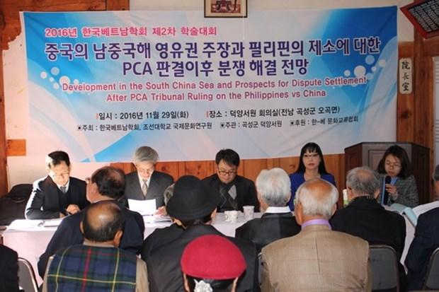 关于东海局势及其争端解决前景的科学研讨会在韩国举行 hinh anh 1