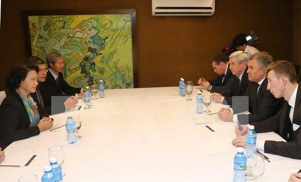 越南国会主席阮氏金银在古巴开展的系列活动 hinh anh 3