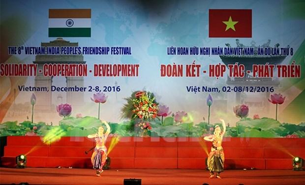 越南-印度民间交流:搭建友谊桥梁 hinh anh 1