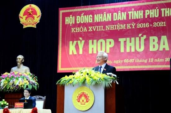 越南国会副主席汪周刘:富寿省应充分发挥优势 扎实推进经济发展 hinh anh 1