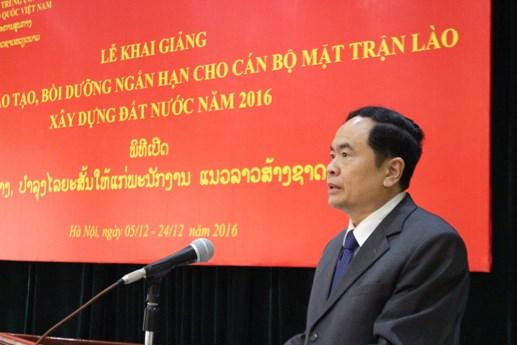 老挝建国阵线干部短期培训班在河内开班 hinh anh 1