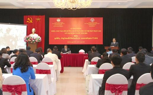 老挝建国阵线干部短期培训班在河内开班 hinh anh 2