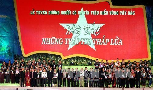 西北地区先进模范表彰大会在福寿省举行 hinh anh 1