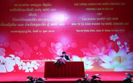 老挝——越南企业的投资热土 hinh anh 1