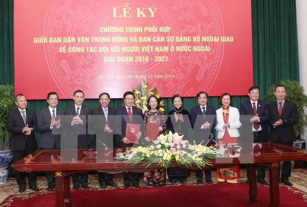 越共中央民运部与越南外交部加强合作 努力做好海外侨务工作 hinh anh 1
