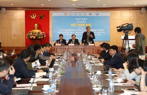 150多名国际代表将出席第五次越南学国际研讨会 hinh anh 1