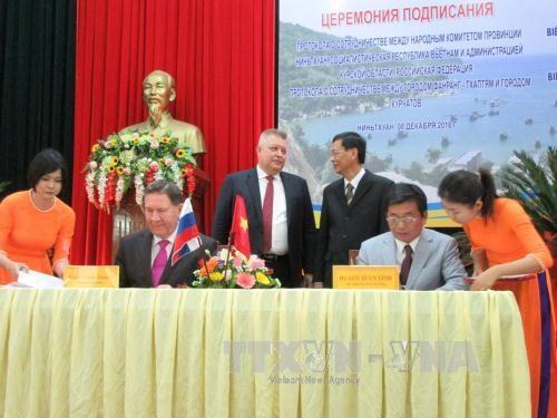 越南宁顺省与俄罗斯库尔斯克州加强合作 hinh anh 1