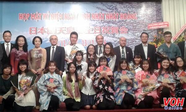 民间外交助力加强胡志明市与日本的友谊 hinh anh 1