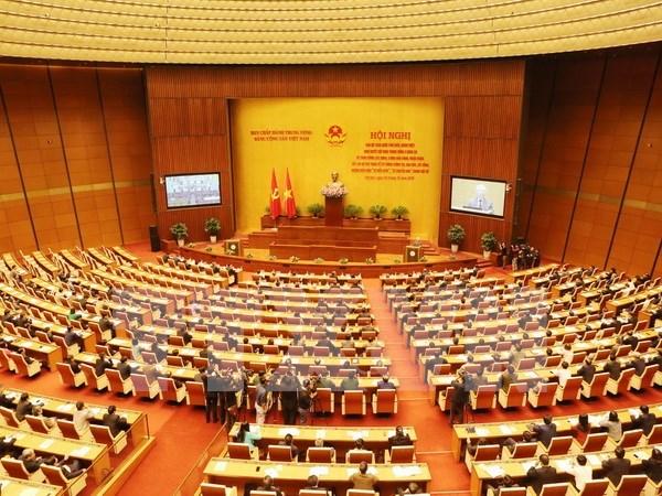 全国干部学习贯彻越共十二届四中全会决议会议在河内举行 hinh anh 1