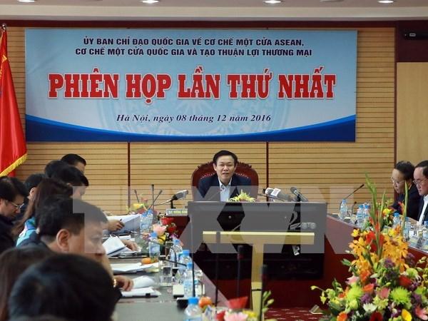 越南政府副总理王廷惠:国家一站式机制是电子政府的重要部分 hinh anh 1