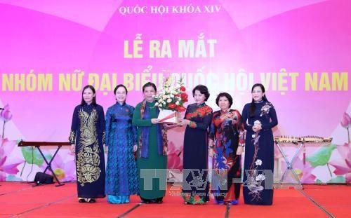 阮氏金银出席第11届全球女性议长峰会 充分发挥越南在国际舞台上的地位和作用 hinh anh 1