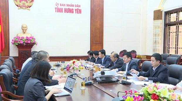 日本久米集团拟在越南兴安省兴建垃圾处理厂 hinh anh 1